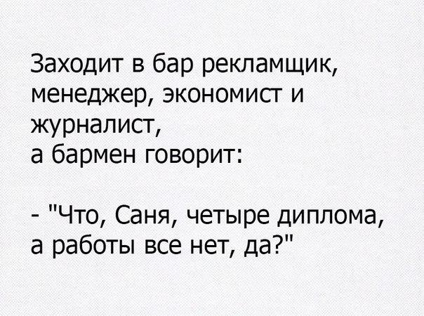 Фото №456246387 со страницы Юлии Рыжовой