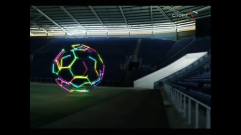UEFA Champions League 2009 Outro - Sony RUS