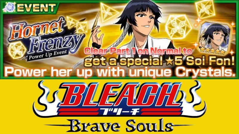 ПРОХОЖДЕНИЕ HORNET FRENZY | Bleach Brave Souls 361