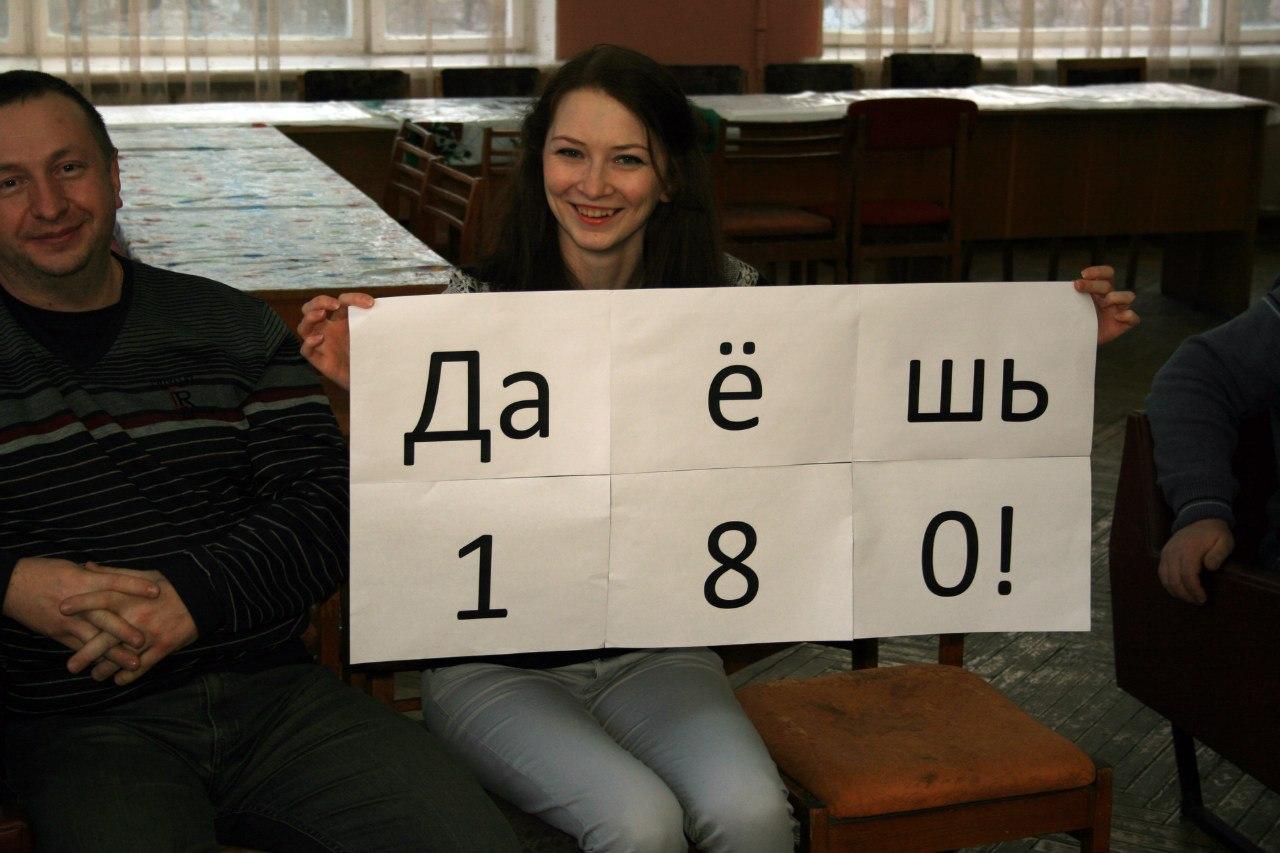 Фото девушка таня на белгородском пляже 3 фотография
