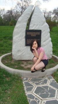 Елена Цинявская, 29 мая 1989, Хабаровск, id177891678