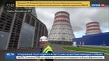 Новости на Россия 24 В ХМАО решают, как расселять вагончики
