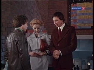 Расписание на послезавтра. (1978) ЛУЧШЕЕ в мире Образование Советского Союза !!!