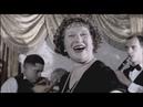 Наталья Рожкова - Саша . Из фильма Ликвидация .Аудио !