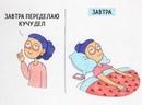Альбина Корниенко фото #6