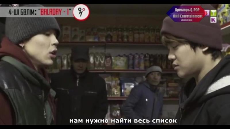 [RUS SUB] 004 91TV by ПКП