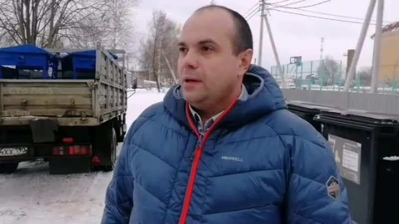 Установка контейнеров для раздельного сбора мусора на территории села Акатьево
