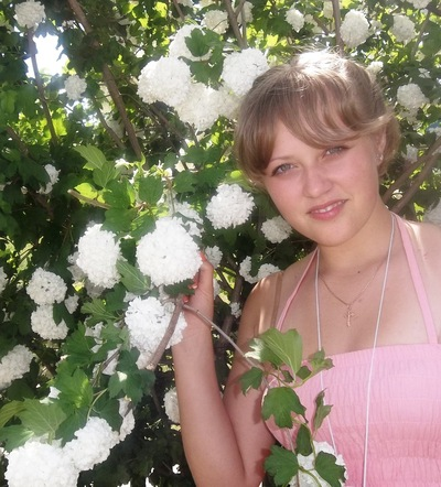 Валерия Ткачук, 3 июля , Кривое Озеро, id148399329