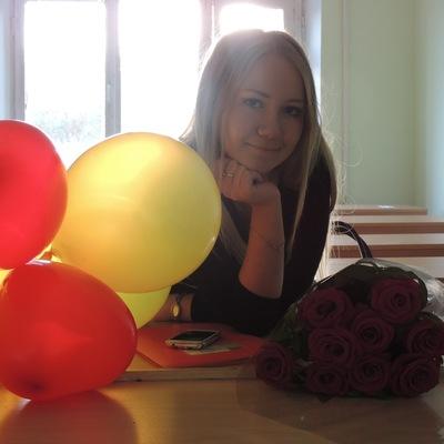 Мария Косарева, 3 октября 1995, Ангарск, id192125385
