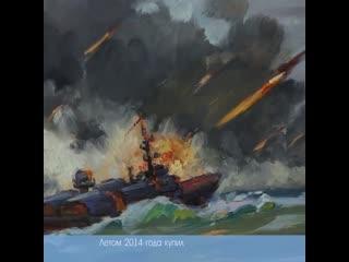 Выставка картин Петра Коломойцева