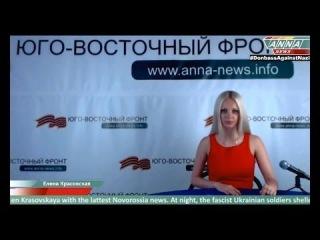 голые новости . naked news .  01.07.2014