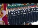Костромичи на Параде Победы  Красная Площадь  9 мая 2018