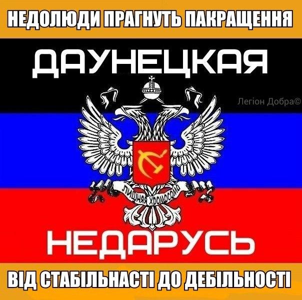Нидерланды готовы помочь Украине с реструктуризацией шахт - Цензор.НЕТ 7216