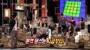 Strong Heart E.61 - Park Jung Min VS Jo Kwon (2AM)