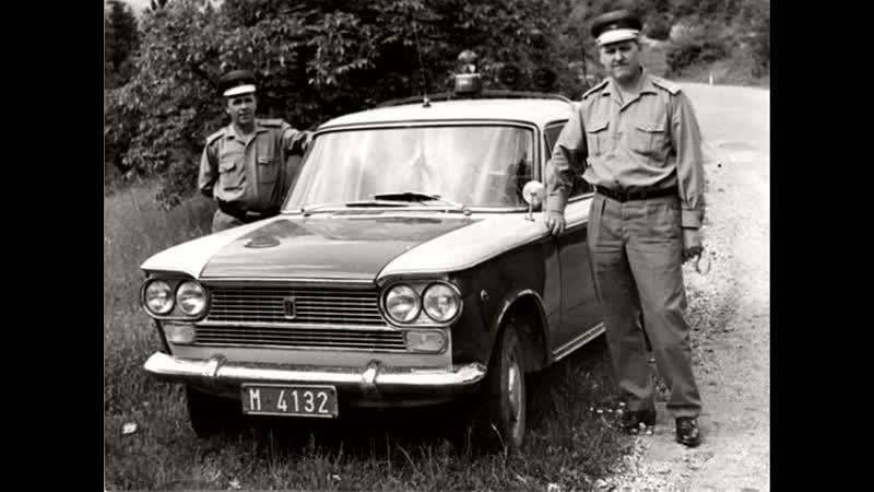 Jugoslovenska Milicija - Pesma Milicionara Yugoslav militia - Song Policemen