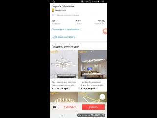 Где купить свет в 2-3 раза дешевле!  Часть 2