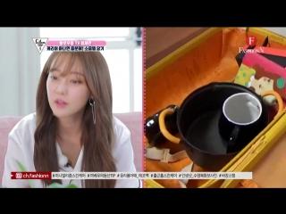 170706 [팔로우미8] Followme8 FashionN Episode 17 (다이아 DIA 채연 Chaeyeon CUT)