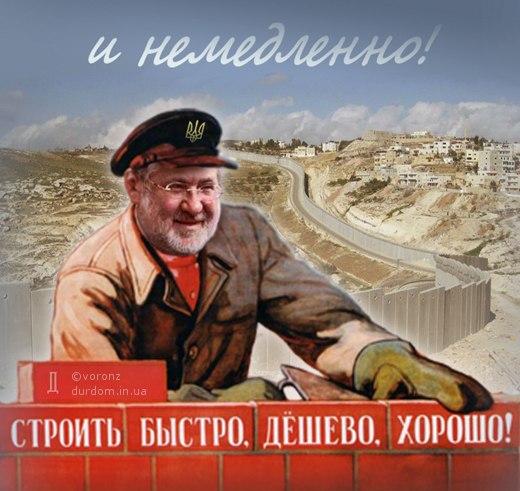 На причастность к сепаратизму проверяется не только КПУ, но и другие партии, - Генпрокуратура - Цензор.НЕТ 5011