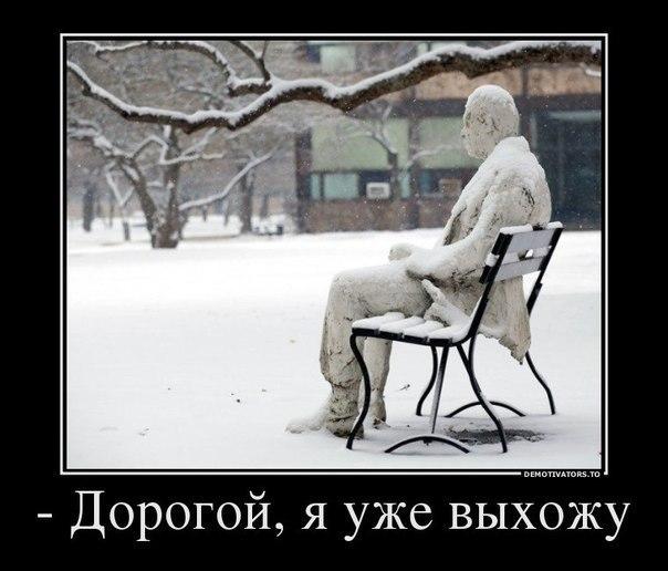 Я уже выхожу)))