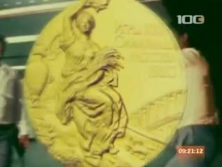 Из истории советского периода - Олимпиада в Москве