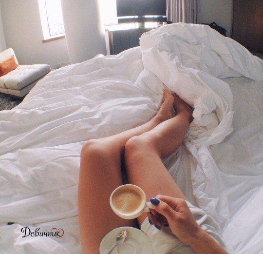Блондинка утром фото