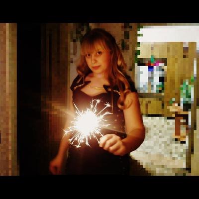 Елена Дмитриева, 26 марта 1998, Омск, id218466869