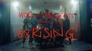 WeTransfer Presents Work In Progress: 88rising