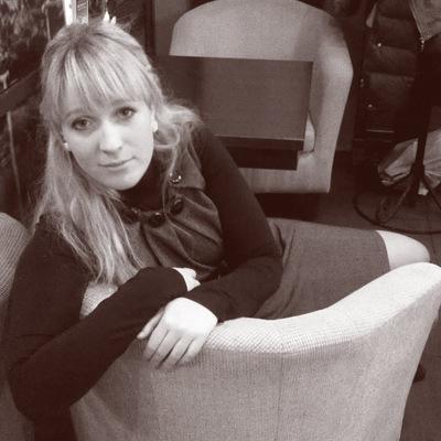 Катерина Козырева, 12 ноября 1993, Иркутск, id213283257