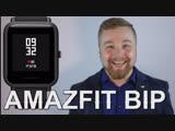 Amazfit Bip Xiaomi МЕСЯЦ НА 1 ЗАРЯДЕ! - Честный обзор