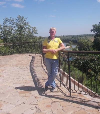 Александр Донченко, 21 июня 1987, Нежин, id103810458