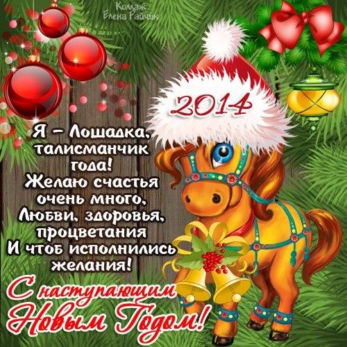 Фото №318769247 со страницы Анастасии Мироновой