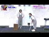 「【泣けるコント】バッティングセンター」 from「エキセントリックコミックショー 永野と高城。Blu-rayDVD」