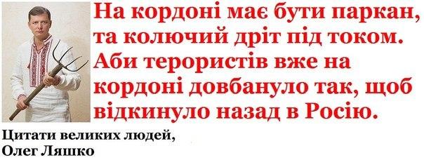 Террористы под прикрытием беженцев и под эгидой православной церкви готовят отход в Россию, - активист из Славянска - Цензор.НЕТ 3377