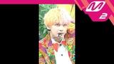 [MPD직캠] 방탄소년단 뷔 직캠 4K 'IDOL' (BTS V FanCam) | @MCOUNTDOWN_2018.8.30