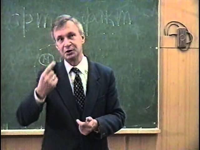 Профессор В.В.Петухов о психоанализе