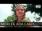 O Meri Ek Ada - Rekha - Vinod Mehra - Pyar Ki Jeet - Hindi Song