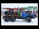 АТЛАНТ С90 аналог EPSILON M100L97 гидроманипулятор для леса лома 3000 кг на шасси УРАЛ 4320