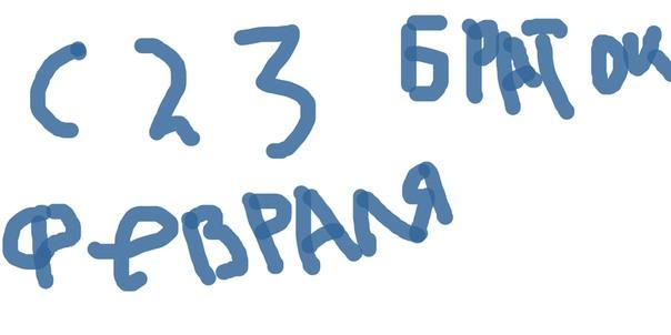 Фото №298546415 со страницы Сергея Пахомова