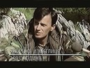Srbi spašavaju Hrvate Vlašić 1993