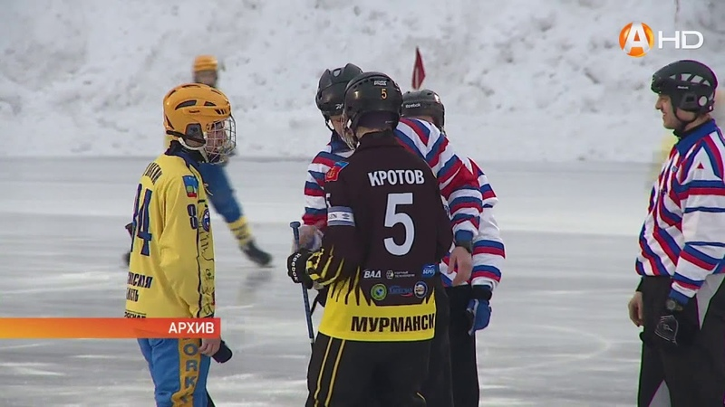 «Арктик-ТВ». «Мурман» получит собственный стадион