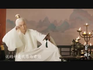《三生三世枕上书》主题曲MV《上邪》Three Lives Three Worlds The Pillow Book OST(迪丽热巴 Dilraba 、高云翔 Gavin Gao、郭品超、刘芮麟)
