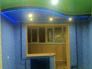 Faux plafond en resille metallique villeurbanne simulateur pret travaux lcl poser rail plafond - Faux plafond resille metallique ...