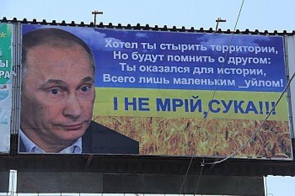 Россия экстренно созывает Совбез ООН из-за ситуации в Украине - Цензор.НЕТ 8789