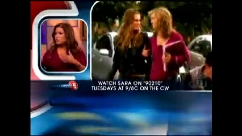 Сара Фостер о финале Беверли Хиллз 90210 Новое поколение сериал 2008 2009