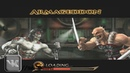 Mortal Kombat Armageddon Original ISO Rom: Game Play Download Link