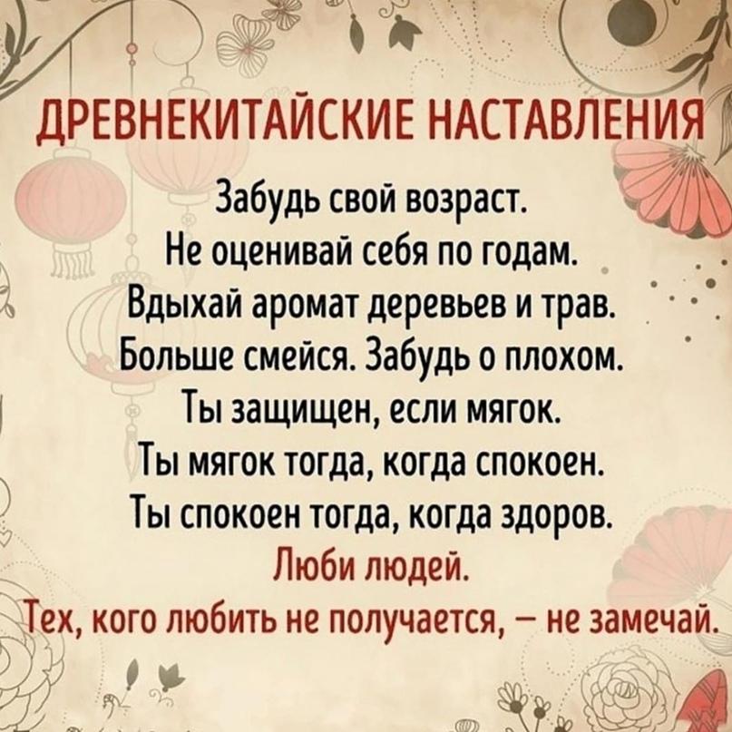 Анна Клюева |