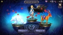 Open The Heart Of Pandora 120 Dragon Nest mobile