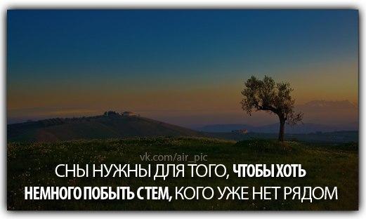 https://pp.vk.me/c407421/v407421717/1141/UL94whme0Ds.jpg