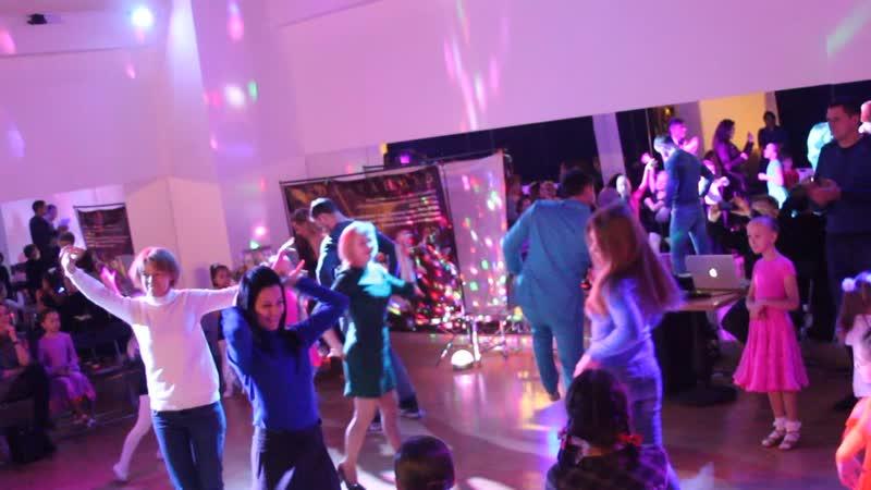 Конкурс Танцевальная Семья от нашего Ведущего