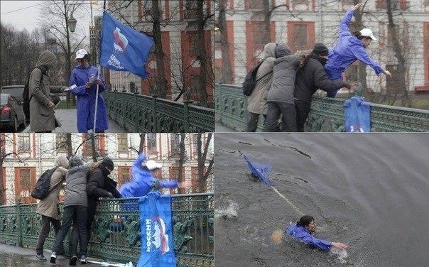 Госдума требует освобождения Маркова - Цензор.НЕТ 3549